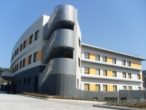 Residencia José María Azkuna